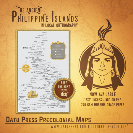 The Ancient Philippine Islands