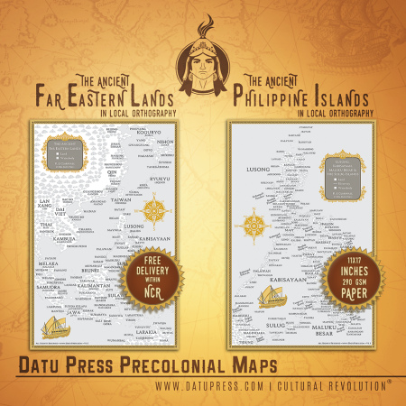 The Ancient Map Collection I