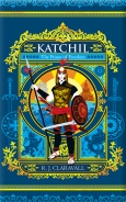 Katchil: The Prince of Freedom